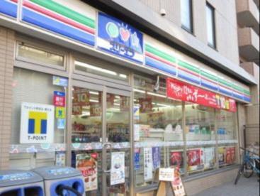ローソン・スリーエフ 荒川西尾久店の画像1