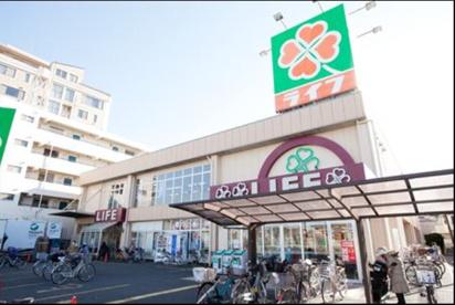 ライフ 東尾久店の画像1