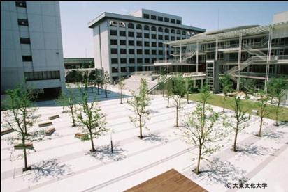 私立大東文化大学 板橋キャンパスの画像1