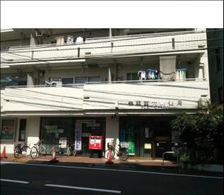 赤羽西六郵便局の画像1