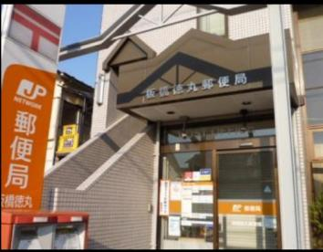 板橋徳丸郵便局の画像1