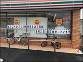 セブンイレブン 板橋若木3丁目店