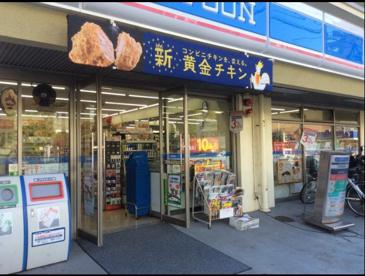 ローソン 西台店の画像1