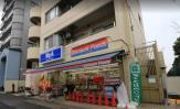 ビッグ・エー 墨田京島店