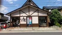 前橋駒形郵便局