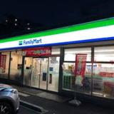 ファミリーマート 西東京柳沢二丁目店