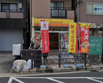 ほっかほっか亭 春日出中店の画像1