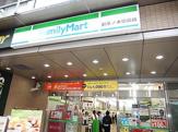 ファミリーマート御茶ノ水駅前店