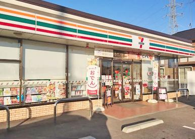 セブンイレブン 福山御幸町店の画像1