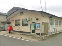 福山御幸郵便局