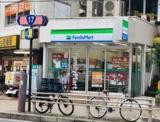 ファミリーマート白山五丁目店