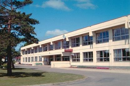 相内小学校の画像1