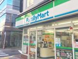 ファミリーマートお茶の水店