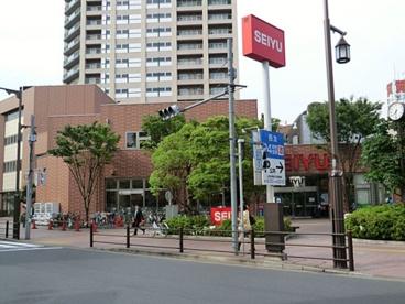 西友 竹の塚店の画像1