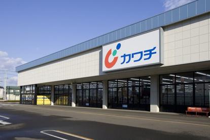 カワチ薬品 伊勢崎店の画像1
