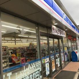 ローソン 前橋三俣駅前店の画像1