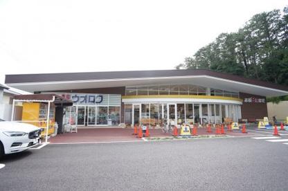 ウオロク 関屋店の画像1