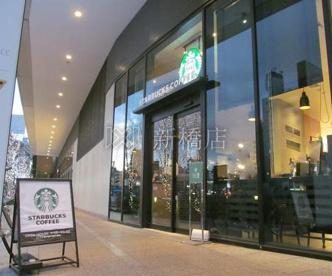 スターバックスコーヒー 東京スカイツリー・ソラマチ西1階店の画像1