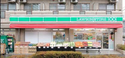 ローソンストア100 LS亀有東和店の画像1