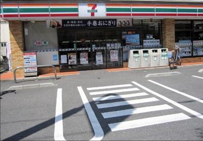 セブンイレブン 足立西綾瀬3丁目店の画像1