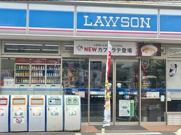 ローソン 葛飾奥戸八丁目店の画像1
