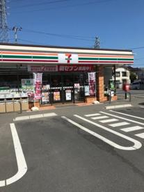 セブンイレブン 前橋天川大島店の画像1