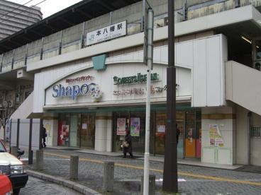 シャポー本八幡の画像3