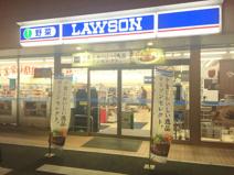 ローソン 前橋天川大島三丁目店