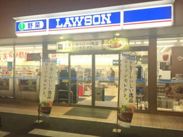 ローソン 前橋天川大島三丁目店の画像1