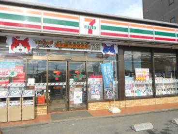 セブンイレブン 渋川大正橋店の画像1