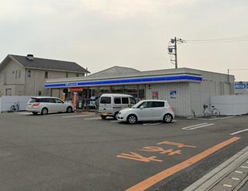 ローソン 前橋上新田町店の画像1