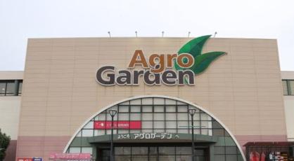 アグロガーデン 神戸駒ヶ林店の画像1