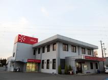 高崎信用金庫 貝沢支店