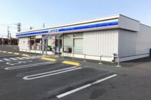 ローソン 前橋北代田店