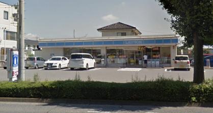 ローソン 前橋高井町店の画像1