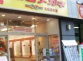 銀座メガネ 大森2号店