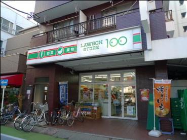 ローソンストア100 LS川口並木店の画像1