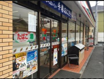 セブンイレブン 草加氷川町西店の画像1