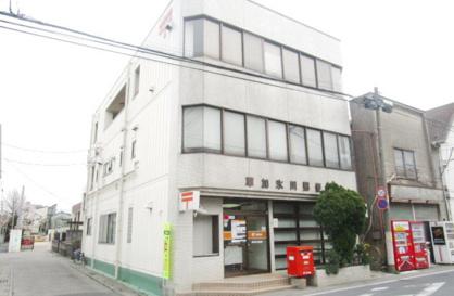 草加氷川郵便局の画像1