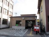 高崎貝沢郵便局