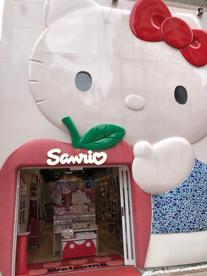 Sanrio Gift Gate浅草店の画像1