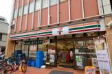 セブン-イレブン 新宿大久保通り店