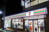 セブン-イレブン 新宿大久保3丁目店