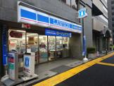 ローソン 新宿大久保二丁目店