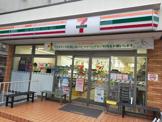 セブン-イレブン 市谷左内町店