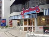 ジョナサン西新宿店