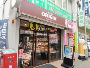 キッチンオリジン学芸大学駅前店の画像1