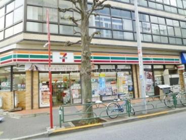 セブンイレブン 野沢店の画像1