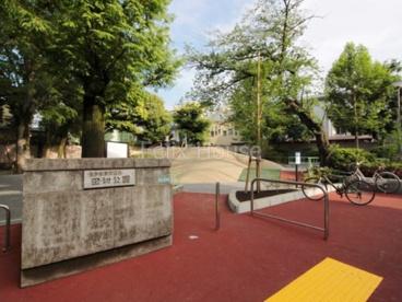 田切公園の画像1