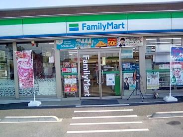 ファミリーマート 前橋元総社町店の画像1